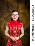 white chinese girl with glasses ... | Shutterstock . vector #673020835