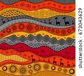 african hand drawn ethno... | Shutterstock .eps vector #673043629