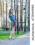 beautiful girl posing in the... | Shutterstock . vector #673044985
