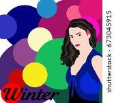 stock vector winter type of... | Shutterstock .eps vector #673045915