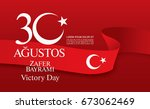 august 30 victory day.... | Shutterstock .eps vector #673062469