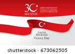 august 30 victory day.... | Shutterstock .eps vector #673062505