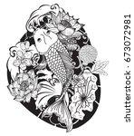 black and white koi carp fish... | Shutterstock .eps vector #673072981
