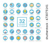 seo and development icon set | Shutterstock .eps vector #673075141