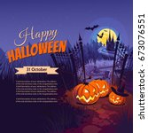 halloween pumpkins and dark... | Shutterstock .eps vector #673076551