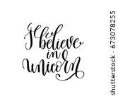 i believe in unicorn black and... | Shutterstock .eps vector #673078255