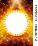 poster template with retro... | Shutterstock .eps vector #673083091