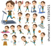 set of various poses of wild... | Shutterstock .eps vector #673106521