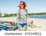 attractive shot of beautiful... | Shutterstock . vector #673143811