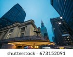 new york  usa   february 10 ... | Shutterstock . vector #673152091
