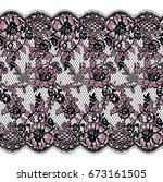 seamless vector lace pattern | Shutterstock .eps vector #673161505