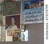 Small photo of Bengasi, Libya - May 14, 2002: Gheddafi portraits in libyan interiors