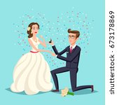 bride and groom as love wedding ... | Shutterstock .eps vector #673178869