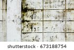dirty white concrete wall... | Shutterstock . vector #673188754
