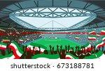 iran soccer stadium | Shutterstock .eps vector #673188781