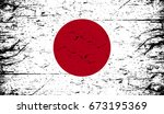 japan flag | Shutterstock .eps vector #673195369