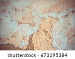classic grunge wall background... | Shutterstock . vector #673195384