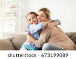 people and family concept  ... | Shutterstock . vector #673199089