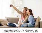 family  technology and people... | Shutterstock . vector #673199215