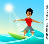 surfing vector illustration.... | Shutterstock .eps vector #673199431