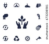 set of 13 ecology icons set... | Shutterstock .eps vector #673208581