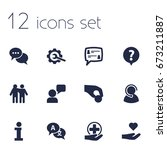 set of 12 support icons set...   Shutterstock .eps vector #673211887