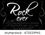 font handcrafted vector script... | Shutterstock .eps vector #673229941