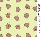 kawaii poop seamless pattern.... | Shutterstock .eps vector #673243681