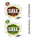 big sale shining banner on... | Shutterstock .eps vector #673244341