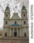 Shrine  The Basilica Of The...