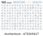 set vector line icons  sign and ... | Shutterstock .eps vector #673265617