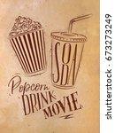 poster cinema snacks lettering... | Shutterstock .eps vector #673273249