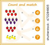 counting game for preschool... | Shutterstock .eps vector #673284805