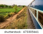 indian train second class coach ... | Shutterstock . vector #673305661