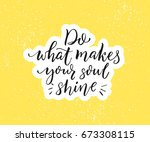 do what makes your soul shine.... | Shutterstock .eps vector #673308115