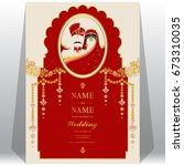 wedding invitation card with... | Shutterstock .eps vector #673310035