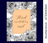 invitation with floral...   Shutterstock .eps vector #673344364