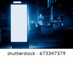blank advertising billboard in... | Shutterstock . vector #673347379