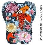 hand drawn koi fish with peony... | Shutterstock .eps vector #673347391