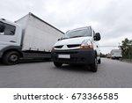 fast delivery van | Shutterstock . vector #673366585