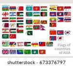 big set of flags of asia ...   Shutterstock . vector #673376797