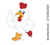 chicken cartoon leaning and... | Shutterstock .eps vector #673382365