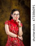 white chinese girl with glasses ... | Shutterstock . vector #673386091