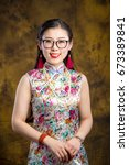 white chinese girl with glasses ... | Shutterstock . vector #673389841