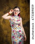 white chinese girl with glasses ... | Shutterstock . vector #673389859