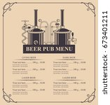vector menu for beer pub with... | Shutterstock .eps vector #673401211