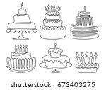 birthday cake one line drawing | Shutterstock .eps vector #673403275