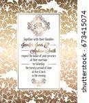vintage baroque style wedding... | Shutterstock .eps vector #673415074