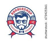barber shop badge logo template | Shutterstock .eps vector #673425361