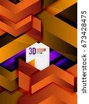 techno arrow background ... | Shutterstock . vector #673428475